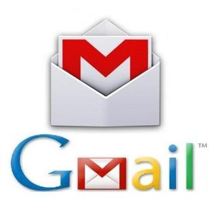 gmail-logo-inbox.jpg