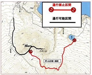 mt.pon-hime trail.jpg